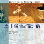 Martin Luther's Small Catechism(马丁路德的小.pdf